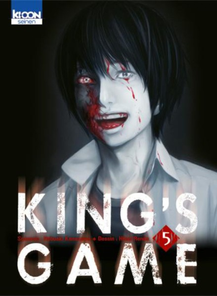 King_s_Game_tome_5