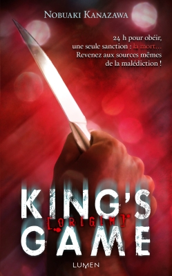 King's Game T03 C1