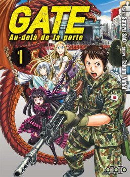 Gate-1-Jaq