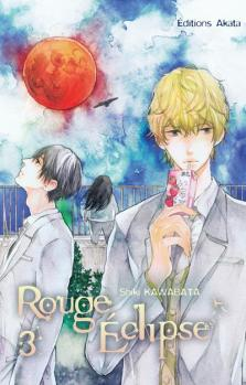 rouge-eclipse-3