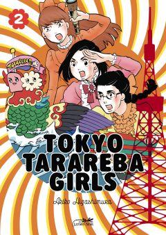 Tokyo Tarareba_Girls_tome_2